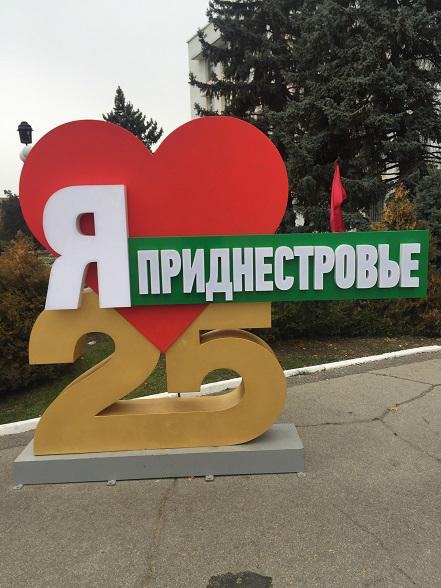 Бендеровцы по-приднестровски. Непризнанная республика в преддверии выборов