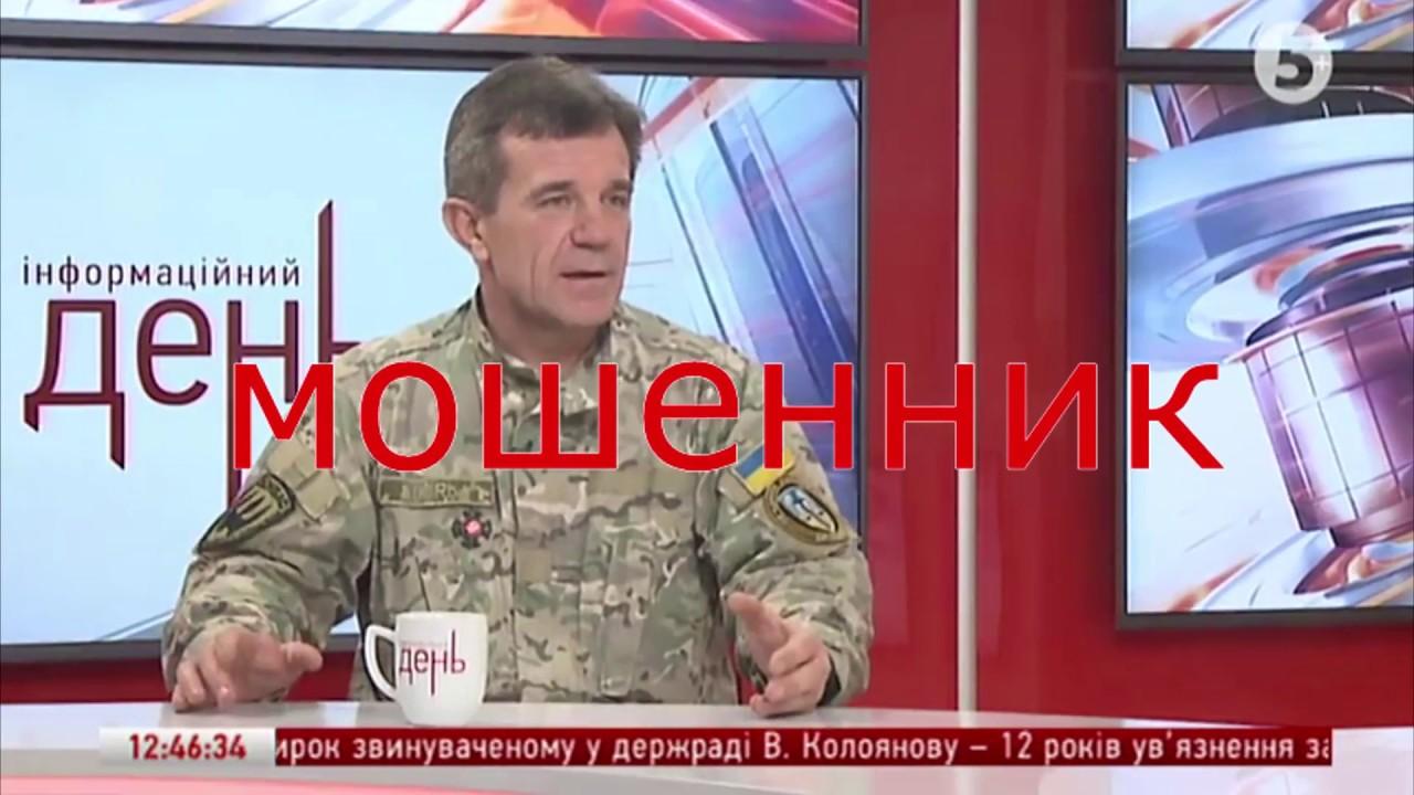 Бишута, который снимал фильм про Иловайск, задержали за подкуп кандидата в президенты