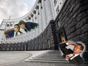 Уряд проігнорував вимоги парламенту