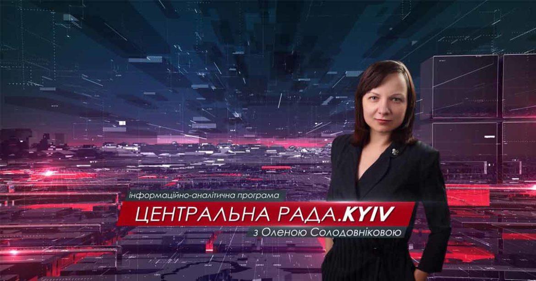 Олена Солодовнікова стала ведучою авторської програми