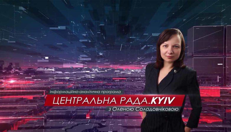 Ведуча Олена Солодовнікова