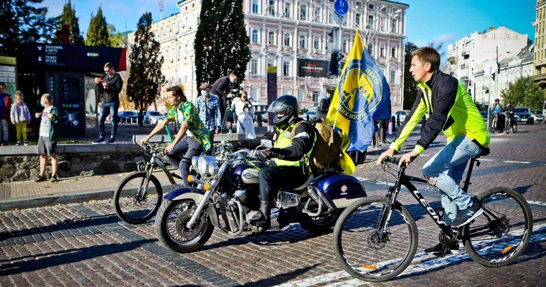 14 жовтня відбувся перший у Києві велопробіг до дня захисника України